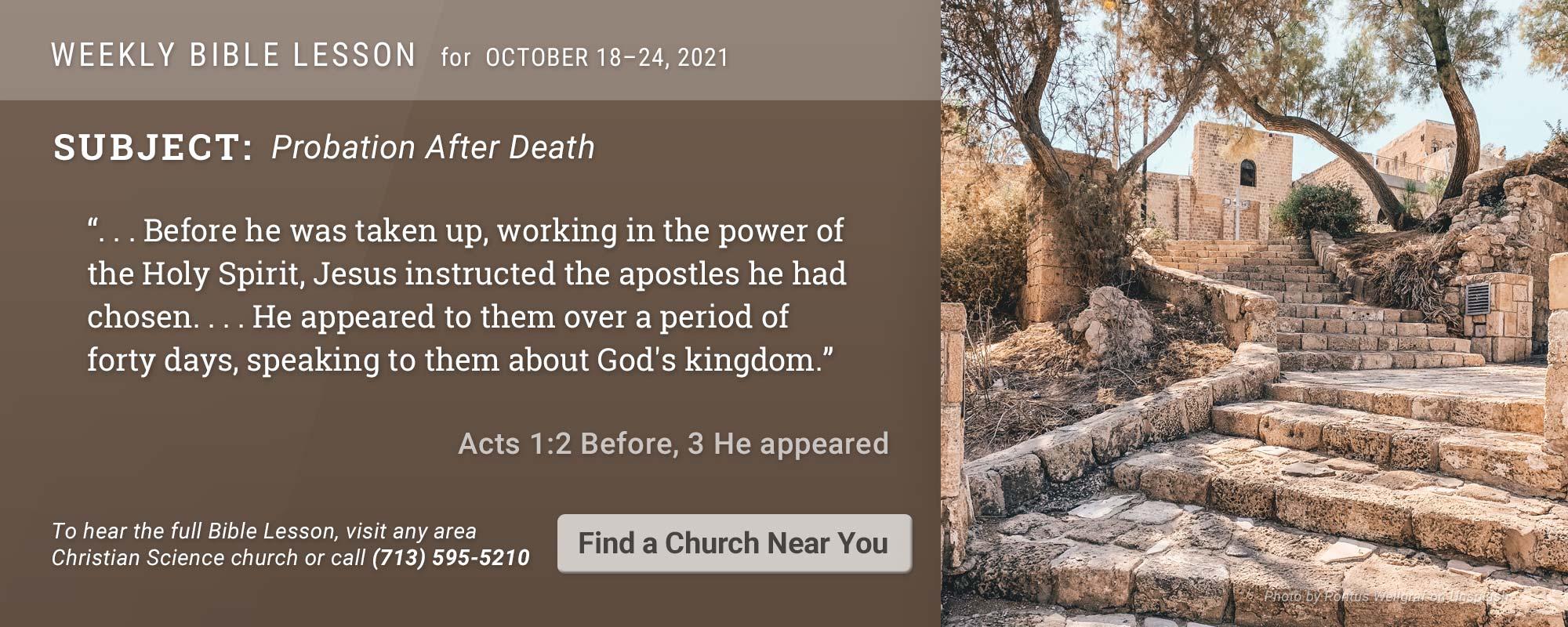 Bible Lesson Golden Text 20211018